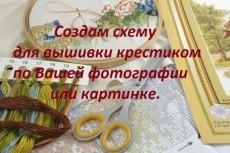 Транскрибирование аудиозаписи 7 - kwork.ru