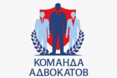 Дам подробный ответ на юридический вопрос 3 - kwork.ru