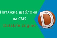 Восстановление сайта из Вебархива или Web. archive. org. Полная копия 5 - kwork.ru