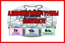 Транскрибация. Переведу аудио, видео в текст 4 - kwork.ru