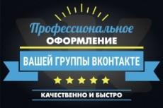 1000+10 Живых подписчиков на профиль в Instagram, инстаграм 26 - kwork.ru