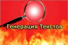 60 бесплатных доменов Freenom 3 - kwork.ru