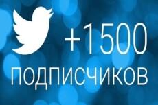 Выгодно Продаю 1055 готовых шаблонов продающих лендингов за 500 руб 14 - kwork.ru