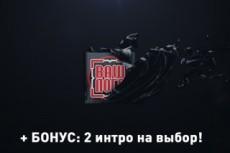 Монтаж ваших материалов для видеороликов 25 - kwork.ru