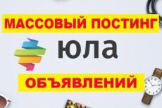 Озвучу текст 3 - kwork.ru