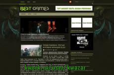 Игровой сайт +150 статей, и бонус 6 - kwork.ru