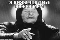 Ваше сообщение на ... 8 - kwork.ru