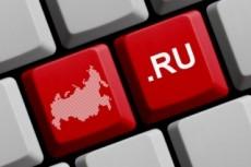 База из 1700 трастовых сайтов, громадный ТИЦ, супер предложение 13 - kwork.ru