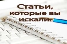 Дизайн шапки Landing Page 3 - kwork.ru