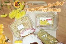 Статья о туризме и достопримечательностях 21 - kwork.ru