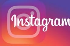 Сделаю 10. 000 лайков на разные фото в Instagram 20 - kwork.ru