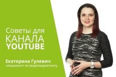 Проведу аудит контентной части сайта 15 - kwork.ru