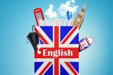 Помогу с выполнением задания по английскому и французскому языкам 12 - kwork.ru