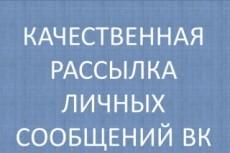Выполню электронный набор текста 25 - kwork.ru