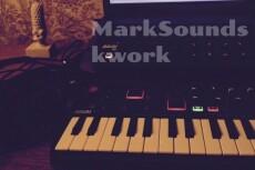 Профессионально сделаю вашу музыку коммерческой 12 - kwork.ru
