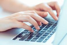 Буду писать статьи для вашего сайта с ежедневной публикацией. до 2000 символов 13 - kwork.ru