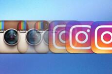 3000 Качественных Подписчиков Instagram плюс Лайки 4 - kwork.ru