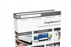 Парсинг. Сбор данных 10 - kwork.ru