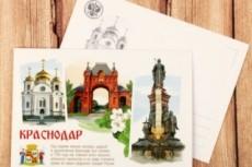 Монтаж видео юбилеев, выпускных, отпусков 26 - kwork.ru