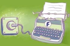 Напишу 6000 символов качественного текста для вашего сайта 11 - kwork.ru