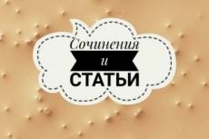 Помогу в учебе 26 - kwork.ru