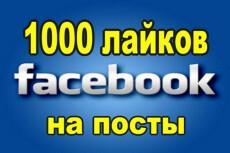 Сделаю  три  обложки  для  электронной  книги 34 - kwork.ru