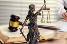 Написание статей на юридическую тематику 11 - kwork.ru