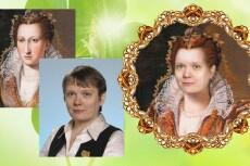 Напишу портрет по вашему фото 35 - kwork.ru