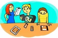 Протестирую приложение на андроид 19 - kwork.ru