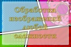 Векторный портрет по фото 24 - kwork.ru
