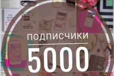 Зарегистрирую 30 почтовых ящиков 24 - kwork.ru