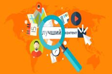 Перенос сайтов DLE на новый хостинг домен 6 - kwork.ru