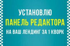 Восстановление работы вашего сайта на Wordpress 32 - kwork.ru