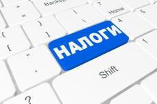 Подготовлю любые документы по ООО, ИП 17 - kwork.ru