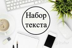 Сделаю видеомонтаж ролика, интервью, видео доя youtube, памятные видео 15 - kwork.ru