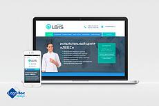 Создам, доработаю, дизайн сайта landing page по вашим желаниям 25 - kwork.ru