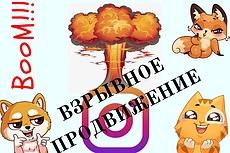 Компании и Организации Украины 19 - kwork.ru