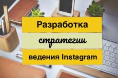 Мануал по созданию 100000 аккаунтов в Telegram 8 - kwork.ru