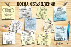 DNS хостинг, SSL сертификат для домена, включая его поддомены 8 - kwork.ru