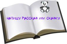 Оформлю курсовые и рефераты согласно ГОСТ 22 - kwork.ru