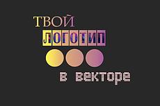 Email письмо для рассылки. Адаптивная вёрстка HTML письма. НГ акция 34 - kwork.ru