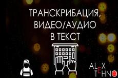 Диктор англо-русский для YouTube, Instagram, Рекламы, Мультфильмов 3 - kwork.ru