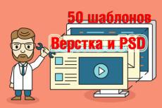 Пишу статьи на тему проблемы с детьми 5 - kwork.ru