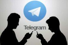 База чатов Telegram, криптовалюта 10 - kwork.ru