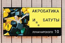 Стильный портрет 29 - kwork.ru
