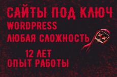100 ссылок на страницы Вашего сайта с соц. сетей 12 - kwork.ru