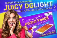 Дизайн дисконтной карты 31 - kwork.ru