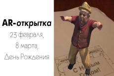 Мобильные приложения 18 - kwork.ru