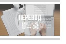 Напишу небольшую статью           4 - kwork.ru