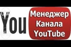 Дизайн Логотипа за час 29 - kwork.ru
